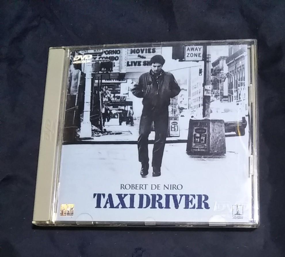 フォスター タクシー ドライバー ジョディ