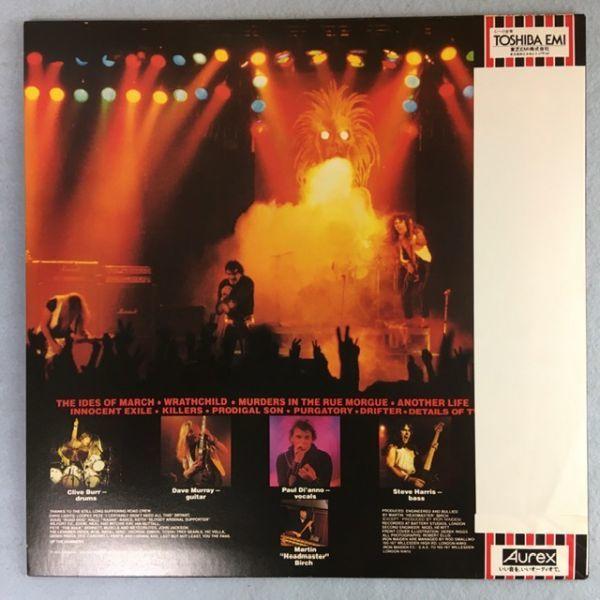 【日本初版】アイアン・メイデン/キラーズ【特大ポスター付き】Iron Maiden/Killers Japan 1st issue w/big poster_画像2
