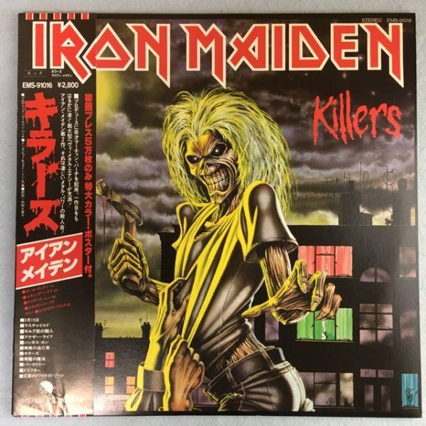 【日本初版】アイアン・メイデン/キラーズ【特大ポスター付き】Iron Maiden/Killers Japan 1st issue w/big poster
