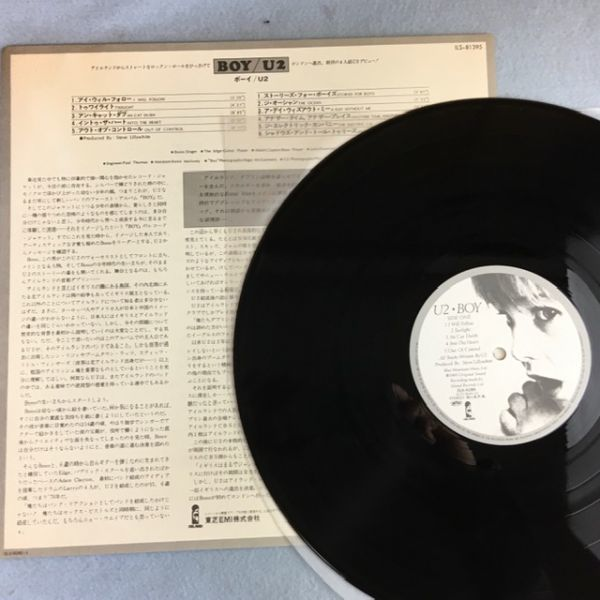 【国内初版】U2/ボーイ【東芝 LP】 U2/Boy Japan Original Toshiba LP_画像3