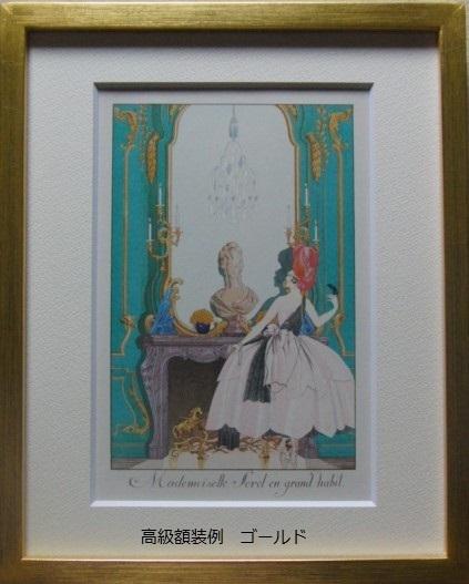 フランソワ・ドービニー、洗濯する女、希少画集画、新品額付_画像5