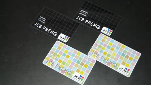 使用済みJCBプレモ、JCB PREMOカード チャージして使用可能_画像1