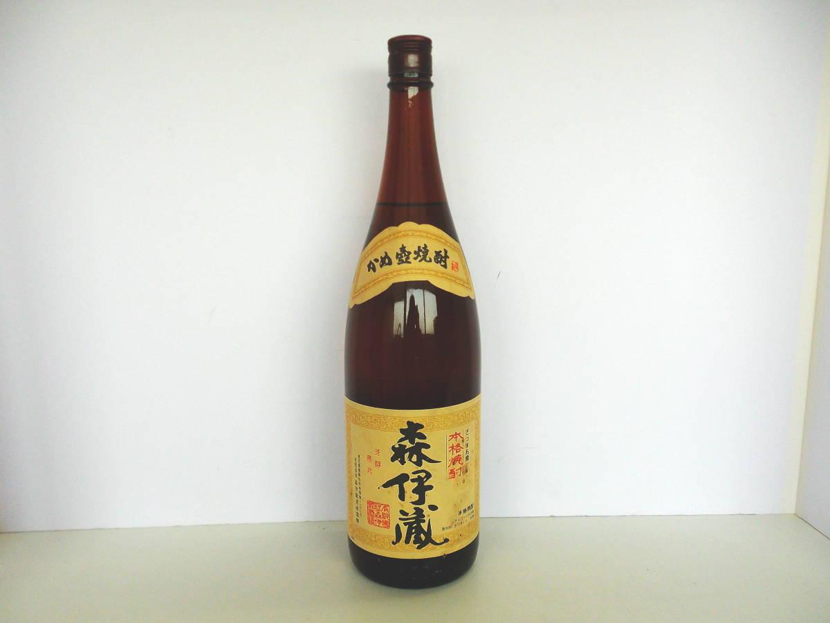 M423 本格焼酎 森伊蔵 薩摩名産 かめ壷焼酎 1800ml 25度 未開栓 古酒