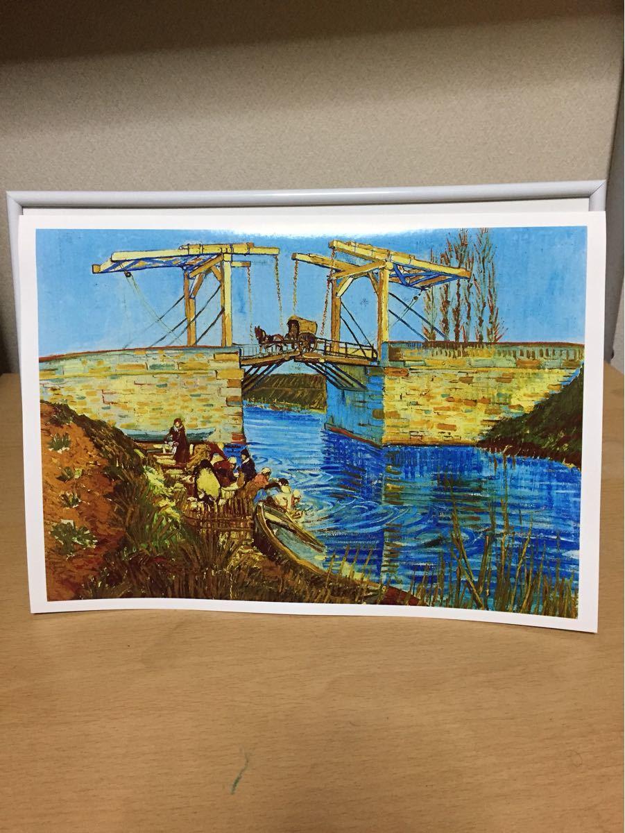 ゴッホ 名画 アルルの跳ね橋 アートポスター (A4光沢紙への用紙いっぱい印刷)