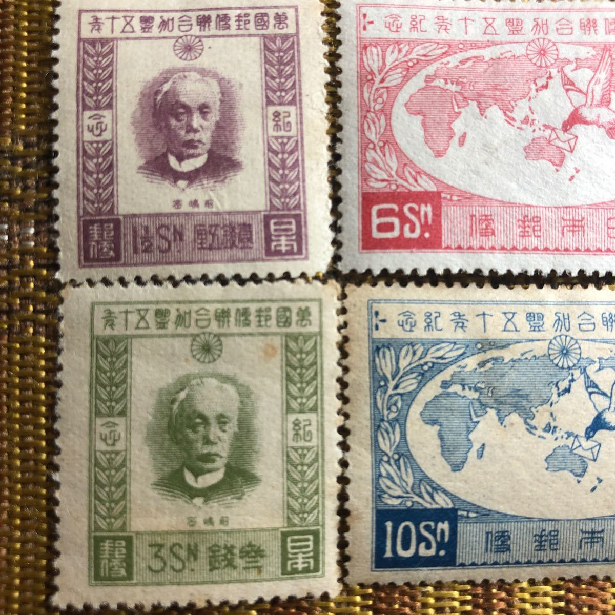 カタログ価56,800円!昭和2年 万国郵便連合(UPU)加盟50年記念切手4種