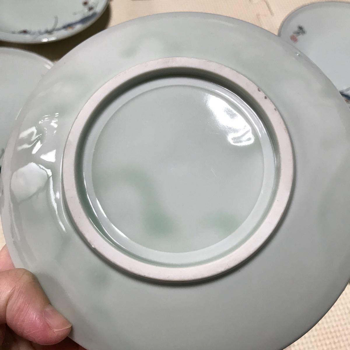 小皿 取り皿 梅柄 7枚組 和食器