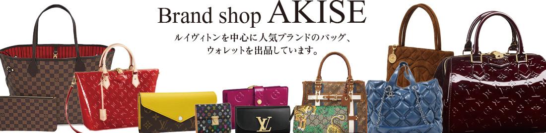 Brand shop AKISE