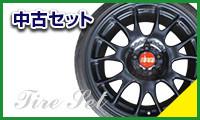 中古セット    Tire Set