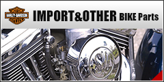 IMPORT&OTHER BIKE Parts