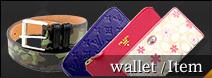 wallet / Item