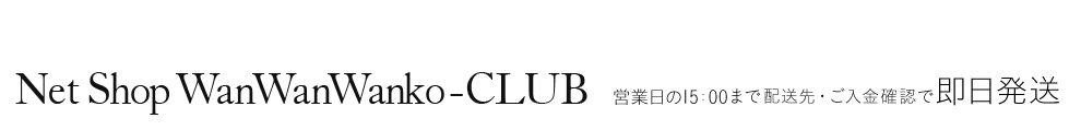 Net Shop WanWanWanko-CLUB