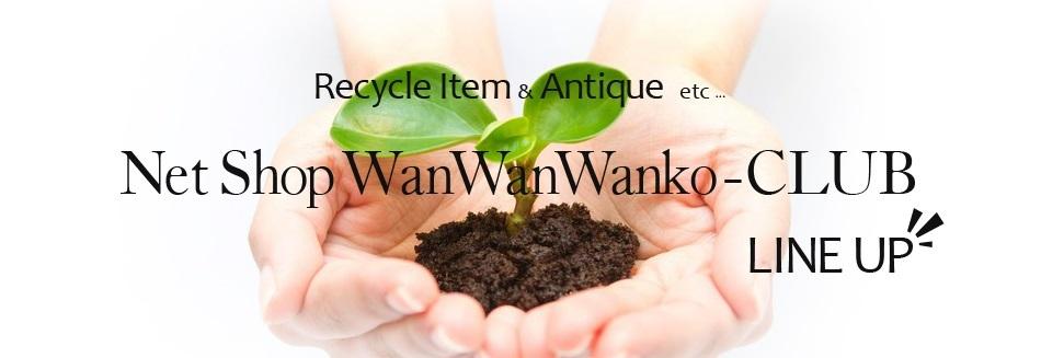 Net Shop WanWanWanko-CLUB  LINE UP