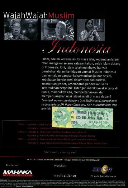 インドネシア・VCD(インドネシアのイスラム)_画像2