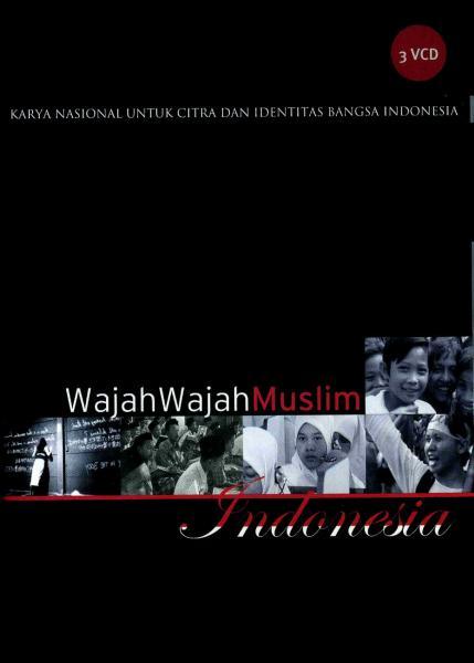 インドネシア・VCD(インドネシアのイスラム)_画像1