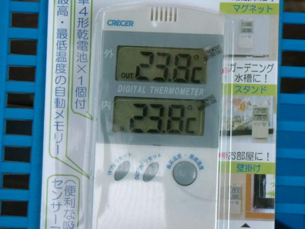 Secure cash on delivery OK media access control analog temperature control digital thermometer