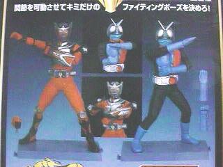 ◆非売品◆仮面ライダー ファイトアクション フィギュア(新品)_画像2