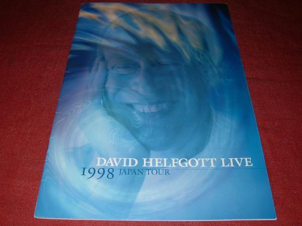 パンフレット 1998年 DAVID HELFGOTTデヴィッド・ヘルフゴット