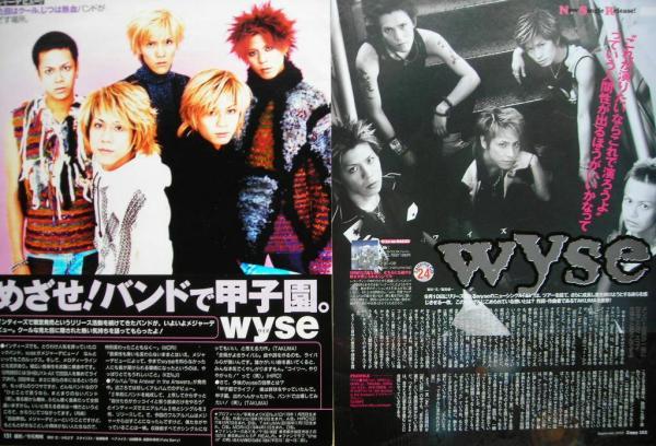 ★ Wyse(ワイズ) 切り抜き2ページ ★