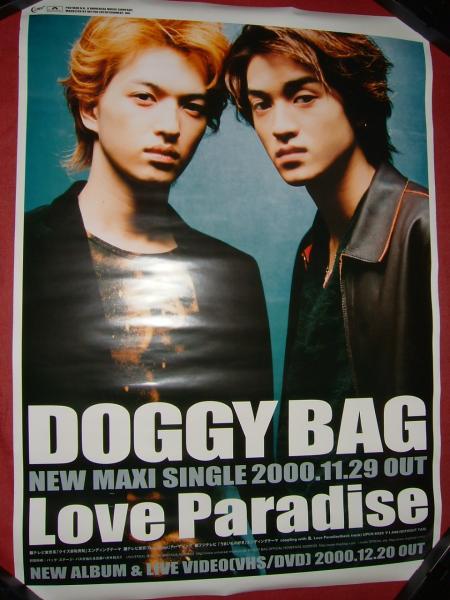 【ポスターH2】 DOGGY BAG LOVE PARADISE 非売品!筒代不要!