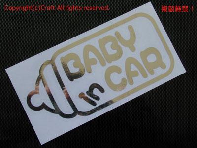 BABY IN CAR *ステッカーミラータイプ!(15×7cm)milkミルクベビーインカー_画像1