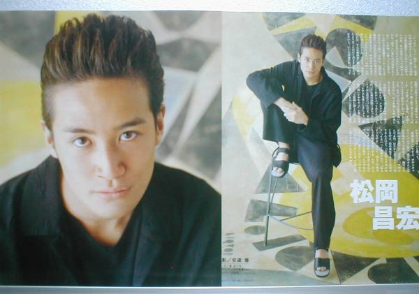2p2◆TV station 2000.4.15 切り抜き 松岡昌宏 TOKIO
