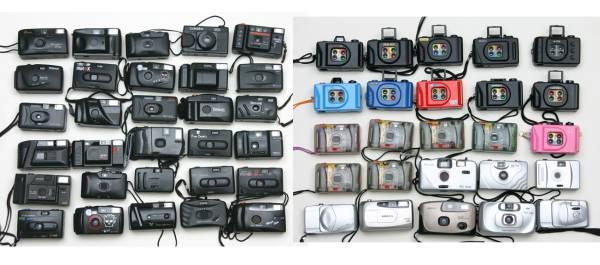 フィルムカメラコレクター御用  カラフルフィルムカメラ希少品260台 イベント集客効果大_各種イベントに親子にウケル集客効果抜群