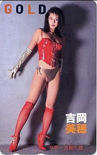 ◆吉岡美穂のセクシーなテレカ◆ グッズの画像