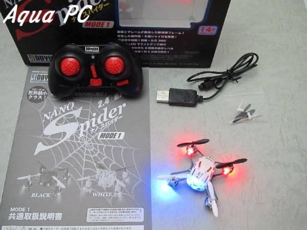 AquaPC★NANO Spider 2.4G 4CH RC Quadcopter★