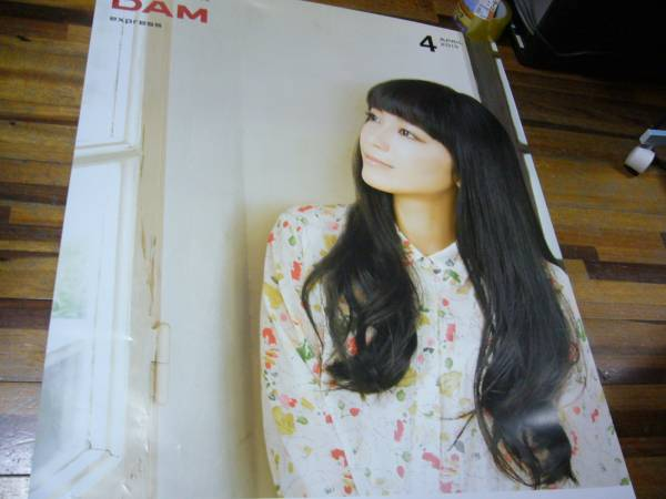 103cm×73cm 超特大B1 ポスター MIWA ミワ DAM告知