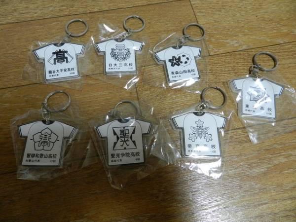 龍谷大平安高校野球部甲子園出場記念キーホルダー 京都 第91回