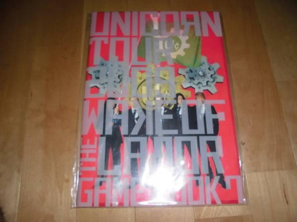 ユニコーン/2009ツアーパンフレット//蘇える勤労//UNICORN