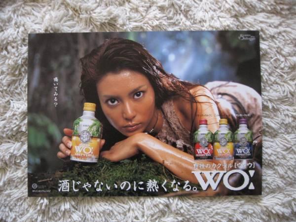 柴咲コウ  ■希少入手至難■ 非売品ポスター/ WO ライブグッズの画像
