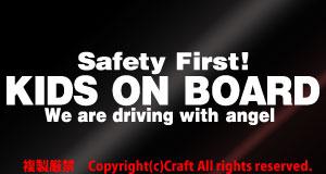 Safety First! KIDS ON BOARD ステッカー(白/20cm)安全第一天使,キッズオンボード_画像1