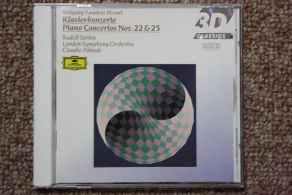 西独モーツァルト:ピアノ協奏曲第22番変ホ長調K482/第25番K.503/ルドルフ・ゼルキン/ロンドン交響楽団/指揮:クラウディオ・アバド/CD_画像1