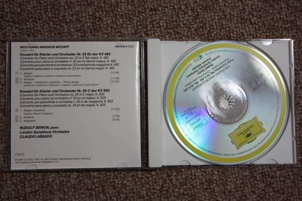 西独モーツァルト:ピアノ協奏曲第22番変ホ長調K482/第25番K.503/ルドルフ・ゼルキン/ロンドン交響楽団/指揮:クラウディオ・アバド/CD_画像2