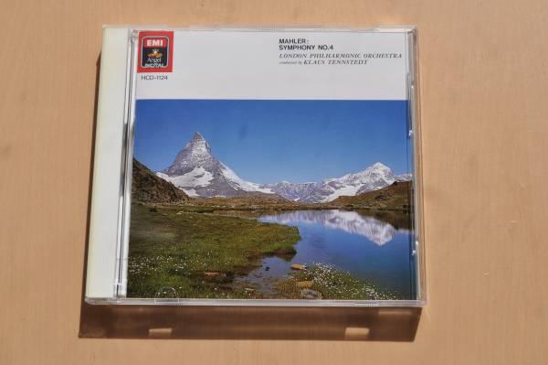 マーラー:交響曲第4番@クラウス・テンシュテット&ロンドン・フィルハーモニー管弦楽団/ルチア・ポップ/1982_画像1