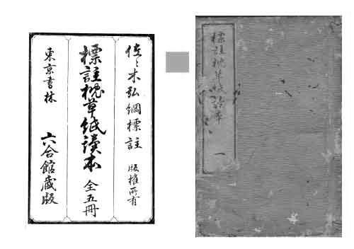 Apple◆91随筆【枕草子読本】全5冊,電子出版,清少納言,文学