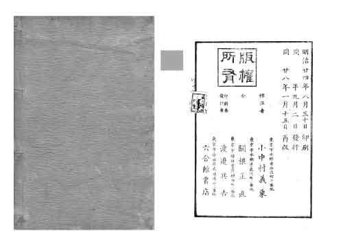 Apple◆91随筆【枕草子読本】全5冊,電子出版,清少納言,文学_画像3