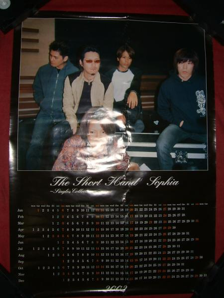 【ポスターH7】 SOPHIAソフィア 2002年カレンダーポスター