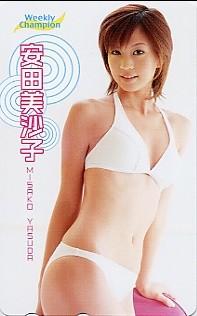 ■安田美沙子のテレカ■ グッズの画像