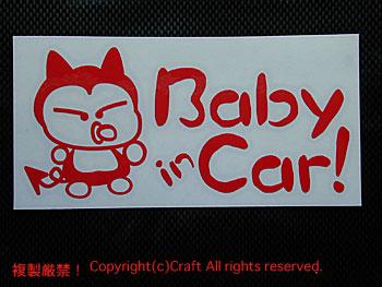 Baby in Car!*ステッカー(ff/赤)ベビーインカー描き文字風**_ステッカー実物(見本)です