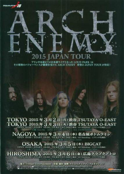 チラシ ARCH ENEMY JAPAN Tour 2015