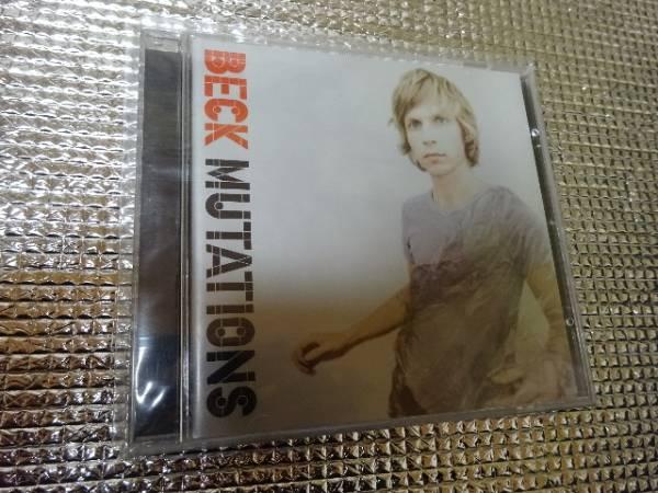 CD beck mutations