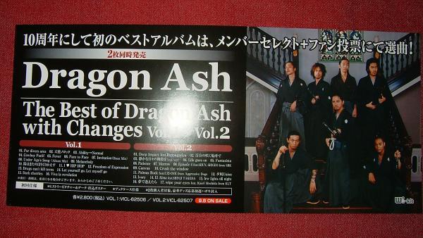 【ミニポスターF2】 Dragon Ash/BEST ALBUM 非売品!