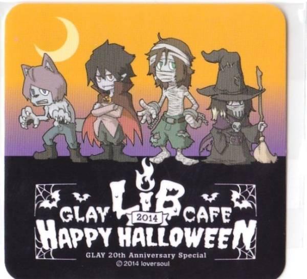 ★GLAY LiB CAFE 2014 ロト ステッカー G4★