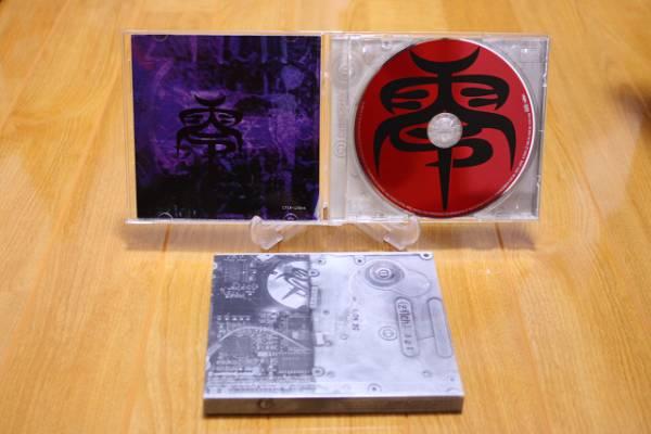 420☆初回 zilch/3・2・1 hide ポール・レイヴン☆_画像2