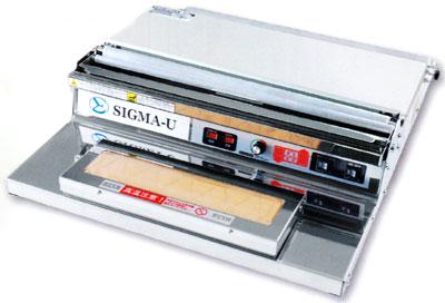 ARC 食品用ラップフィルム包装機 シグマラッパーU 省エネモデル_画像1