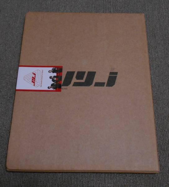未開封★JYJ THE BEGINNING 写真集 ストラップ★パンフレット