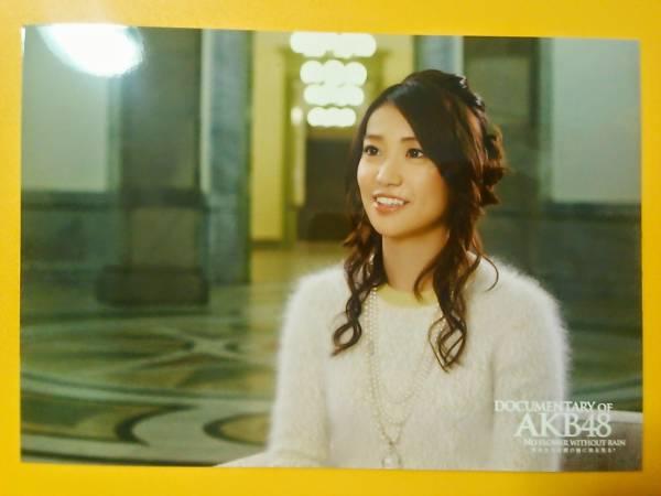 AKB48大島優子DOCUMENTARY of AKB48映画第3弾DVD購入特典生写真