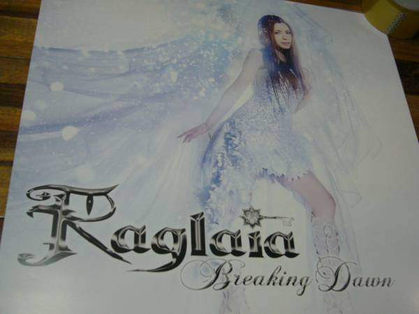 cd告知 B2大サイズ ポスター Raglaia ラグライア
